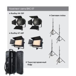 Комплект светодиодного выездного света ВКС 07