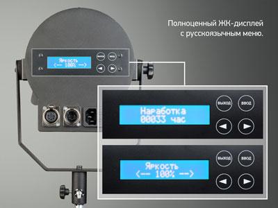 Контроллер с ЖК дисплеем
