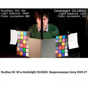 RusRay HC 50 Dedolight DLH650 Sony HVR-Z7